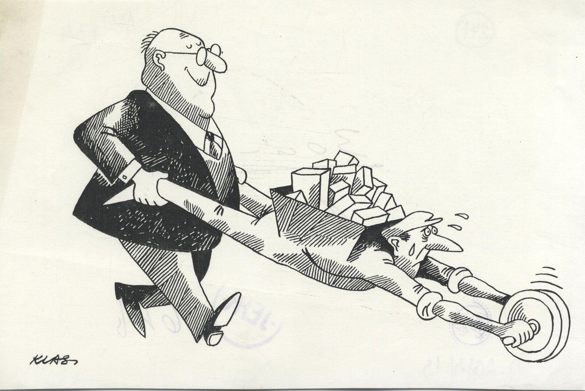 Александар Клас - Карикатура (Јеж) - Sputnik Србија, 1920, 07.10.2021