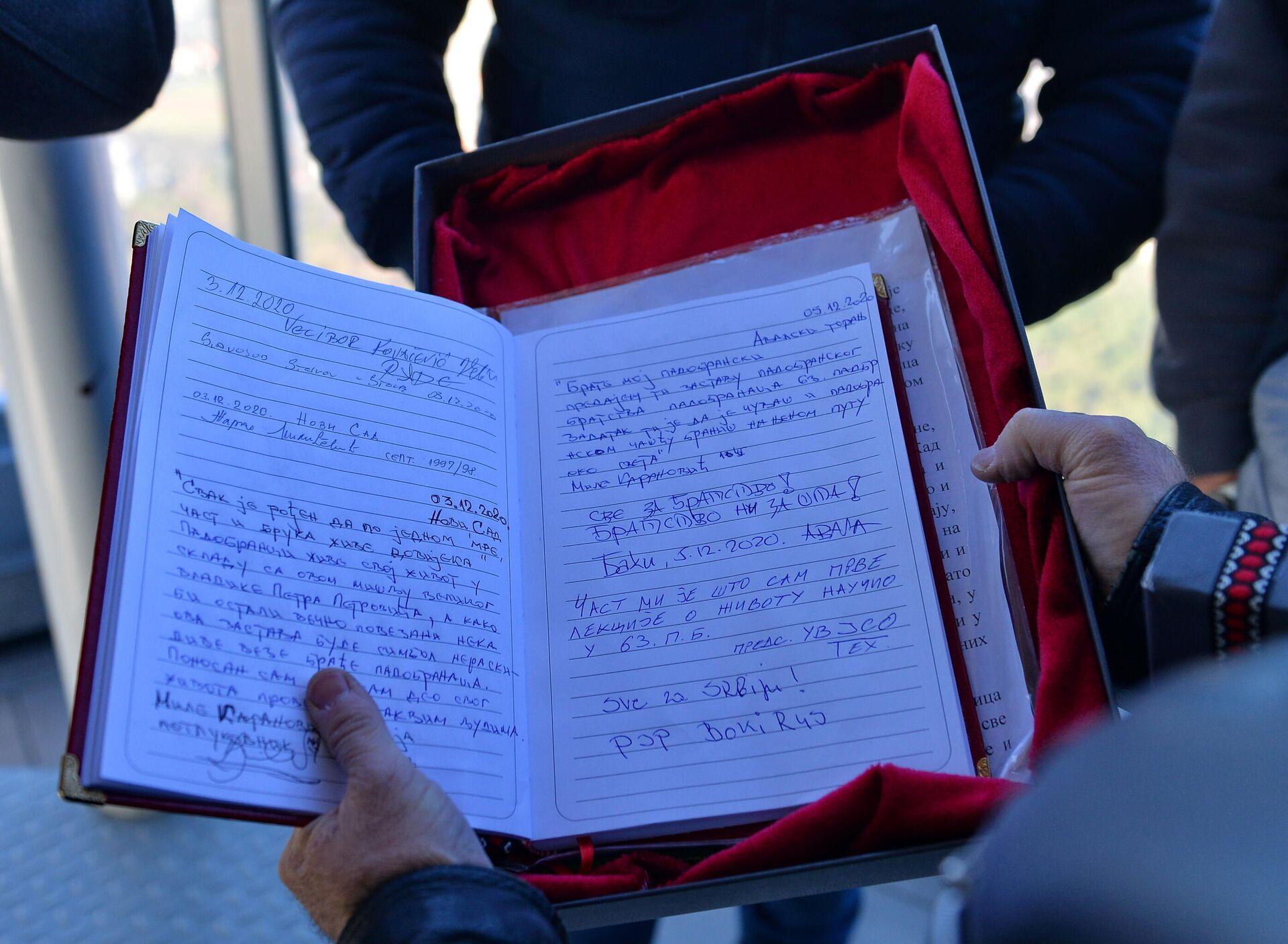 Част ми је што сам прве лекције о животу научио у 63. падобранској, записао је један од ветерана у књигу сећања - Sputnik Србија, 1920, 09.10.2021