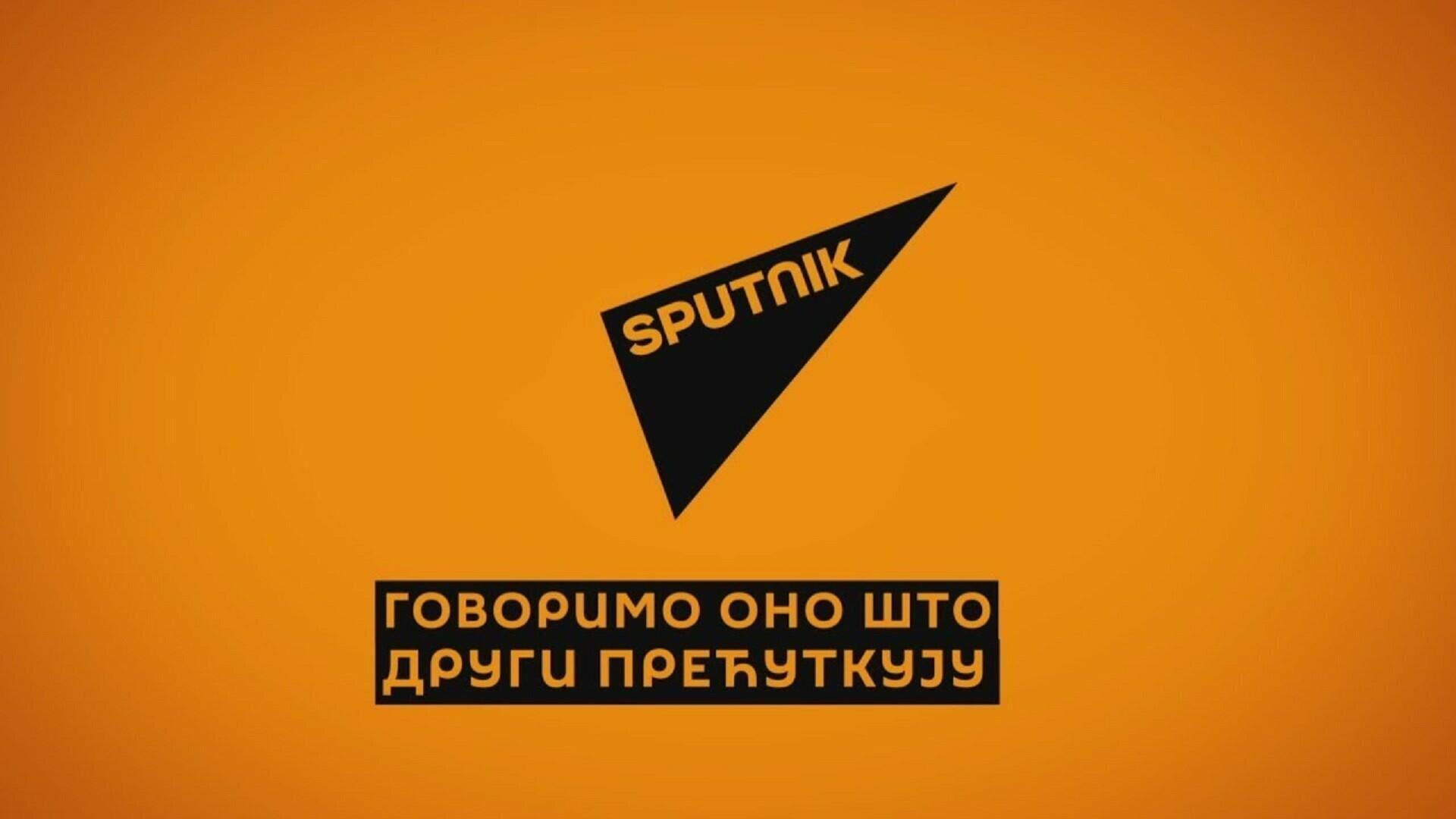 Вести Радија Спутњик - Sputnik Србија, 1920, 12.10.2021