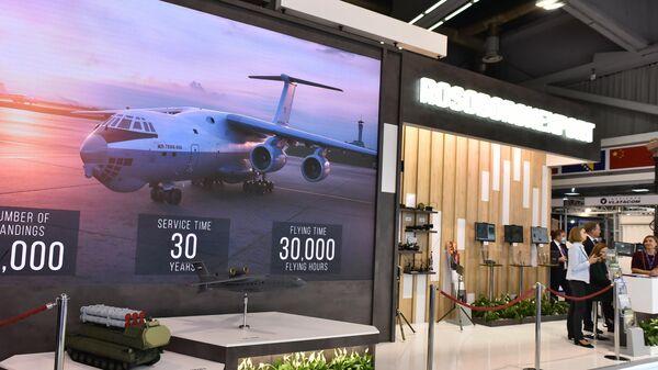 Štand ruske državna kompanije za izvoz oružja Rosoboronehport na sajmu naoružanja i vojne opreme Partner - Sputnik Srbija