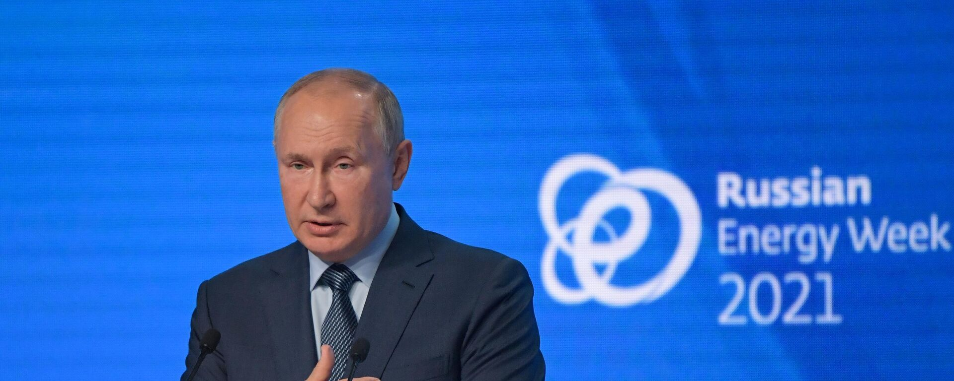 Predsednik Rusije Vladimir Putin - Sputnik Srbija, 1920, 13.10.2021