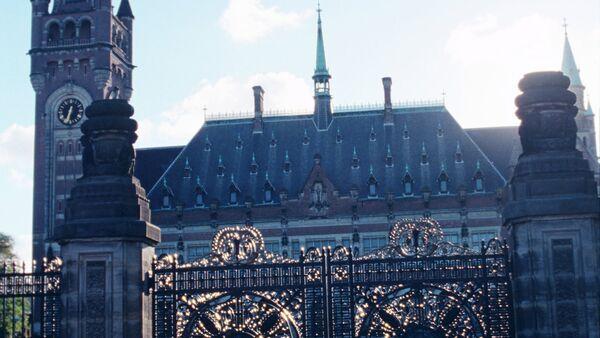 Међународни суд правде - Sputnik Србија