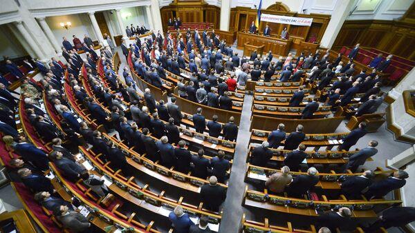 Zasedanje Vrhovne rade Ukrajine - Sputnik Srbija