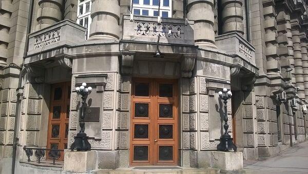 Zgrada vlade Srbije - Sputnik Srbija