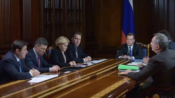 У плану се наводи седам кључних праваца - Sputnik Србија