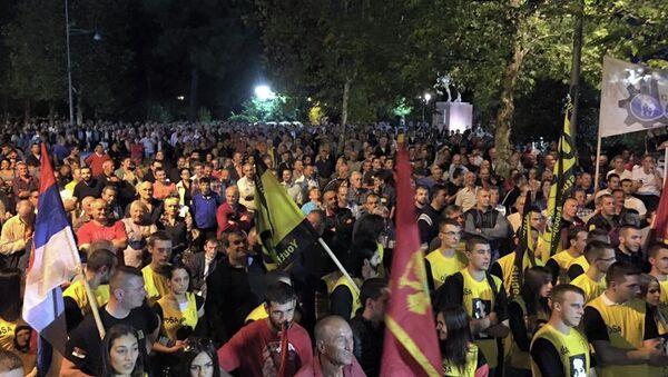 Protest opozicije u centru Podgorice - Sputnik Srbija