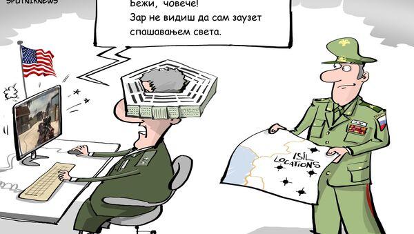 SAD i RF - Sputnik Srbija