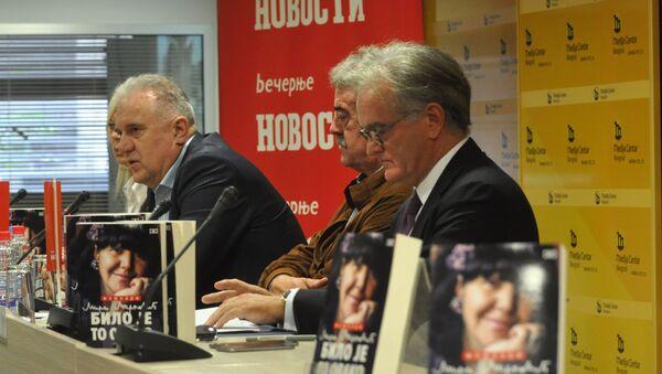 Ratko Dmitrović, Momir Bulatović i Zdenko Tomanović na promociji knjige Mirjane Marković - Sputnik Srbija