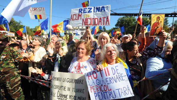 Protest u Moldaviji - Sputnik Srbija