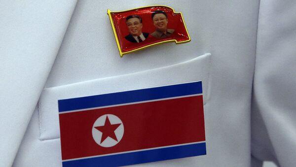 Северна Кореја - Sputnik Србија