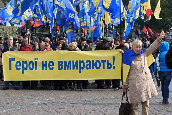 """""""Марш героев"""" у Кијеву - Sputnik Србија"""