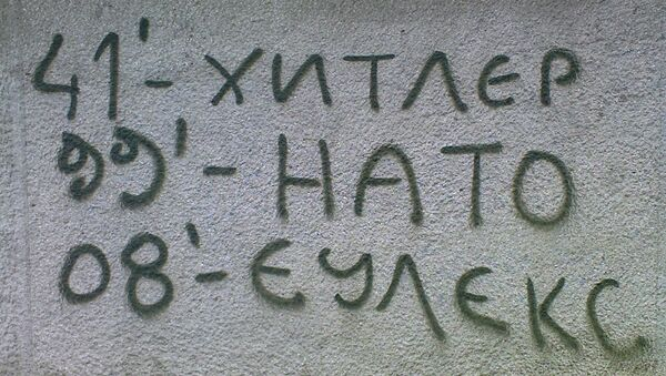 Графит на Косову - Sputnik Србија