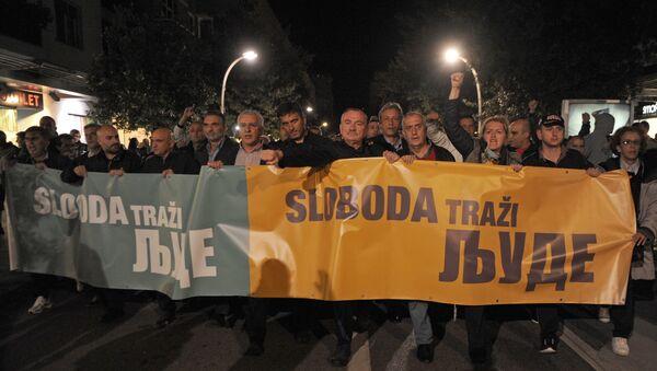 Подгорица, протести 17.10.2015 - Sputnik Србија