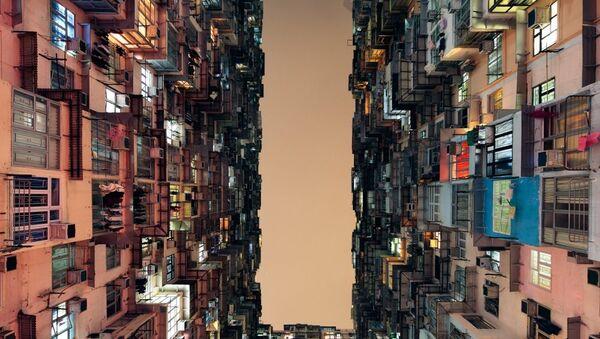 Yick Cheong Building, Quarry Bay - Hong Kong - Sputnik Србија