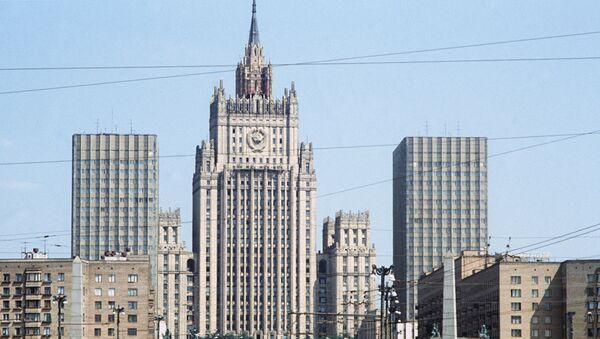 Ministarstvo spoljnih poslova Rusije - Sputnik Srbija