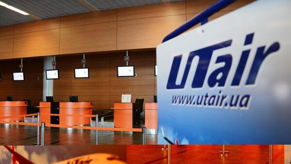 Украјинска авио компанија - Sputnik Србија