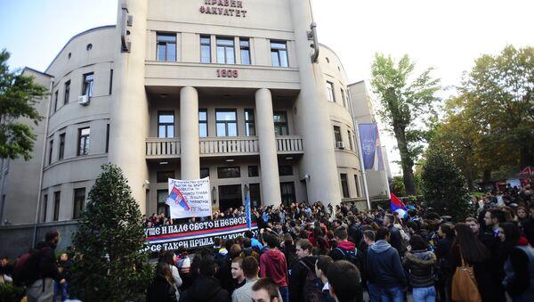 Protest studenata protiv prijema Kosova u Unesko - Sputnik Srbija