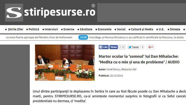 Скриншот сајта www.stiripesurse.ro - Sputnik Србија