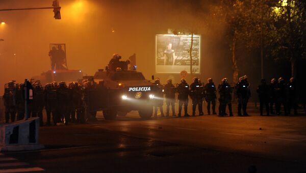 Кордон полиције у Подгорици 24.10. 2015. године - Sputnik Србија