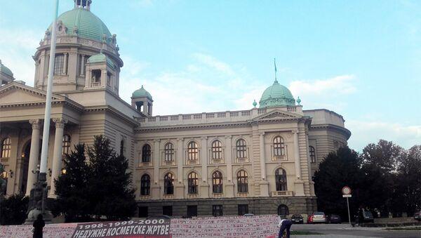 Narodna skupština Srbije - Sputnik Srbija