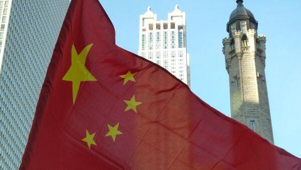 Kineska zastava u Čikagu - Sputnik Srbija