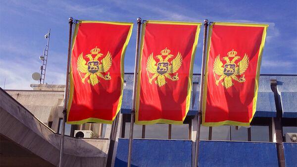Zastave Crne Gore - Sputnik Srbija