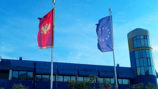 Заставе Црне Горе и ЕУ - Sputnik Србија