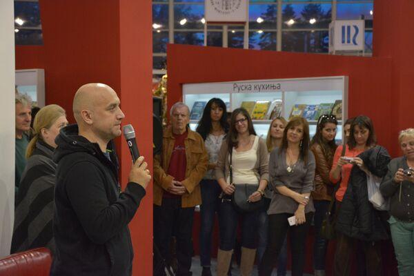 Zahar Prilepin na Međunarodnom sajmu knjiga u Beogradu - Sputnik Srbija