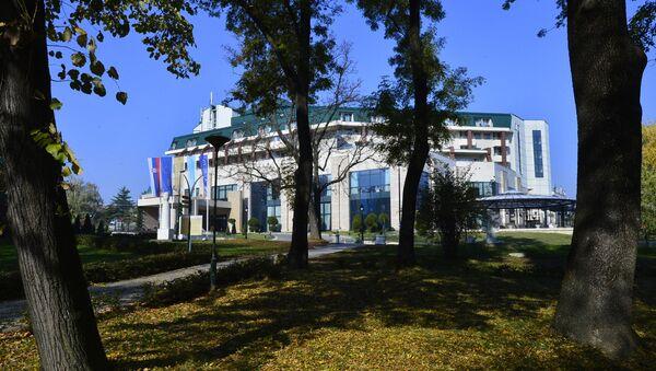 Hotel Izvor u Aranđelovcu - Sputnik Srbija