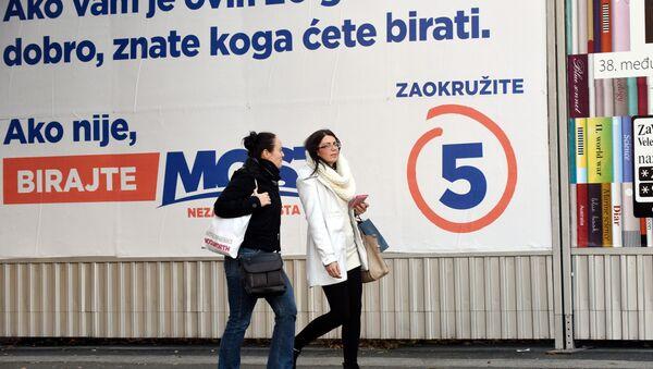 Предизборна кампања у Хрватској - Sputnik Србија