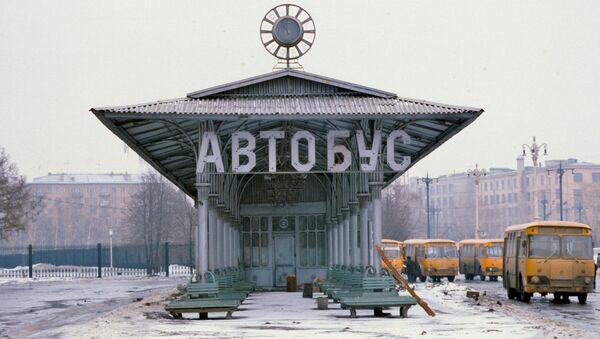 Sovjetska Moskva / Savremena Moskva - Sputnik Srbija