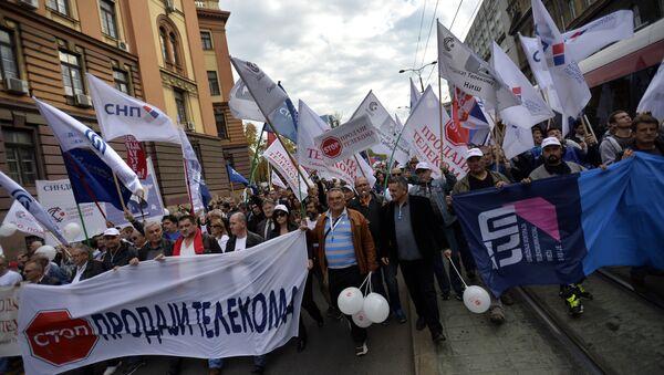 Protest protiv prodaje Telekoma - Sputnik Srbija