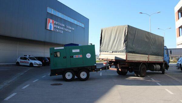 Srpsko-Ruski humanitarni centar (SRHC) predali Srbiji tri dizel-generatora - Sputnik Srbija