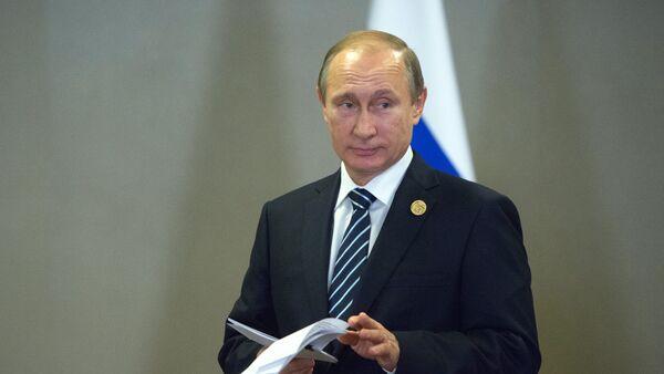 Predsednik Rusije Vladimir Putin  na samitu G20 u Turkskoj - Sputnik Srbija