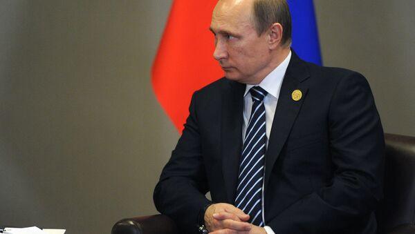 Vladimir Putin na Samitu G20 - Sputnik Srbija