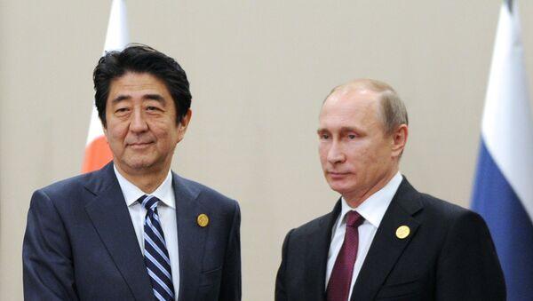 Predsednik Rusije Vladimir Putin i japanski premijer Šinzo Abe na samitu G20 u Turskoj - Sputnik Srbija