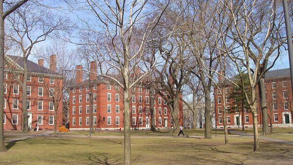 Univerzitet Harvard - Sputnik Srbija
