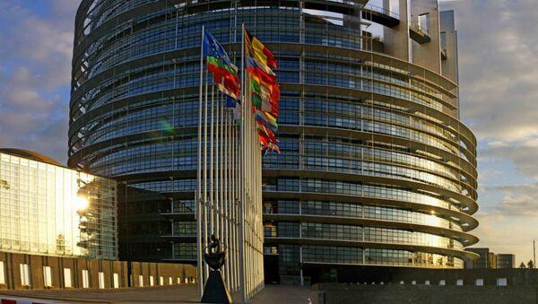 Савет Европе - Стразбур - Sputnik Србија