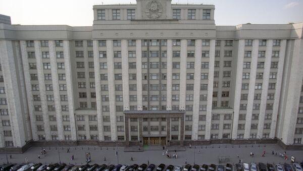 Зграда Државне думе Руске Федерације - Sputnik Србија
