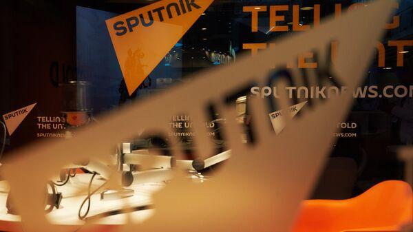 Радио Спутњик - Sputnik Србија