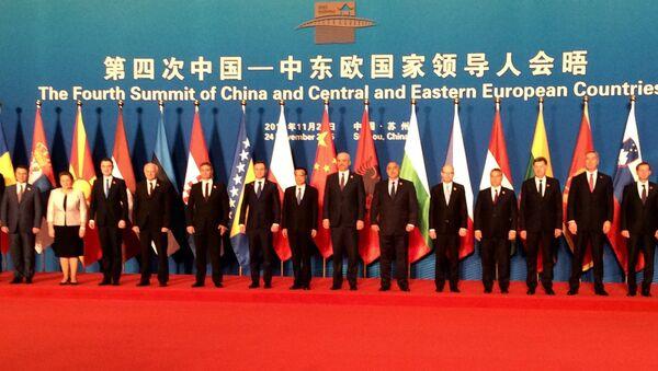 Самит Кине и лидера 16 земаља  Централне и  Источне Европе - Sputnik Србија