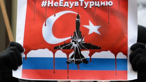 Плакат в руках мужчины на акции протеста в Москве против действий ВВС Турции - Sputnik Србија