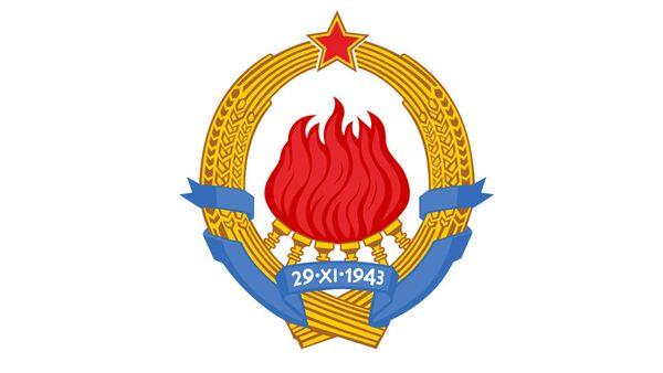 Grb SFRJ - Sputnik Srbija