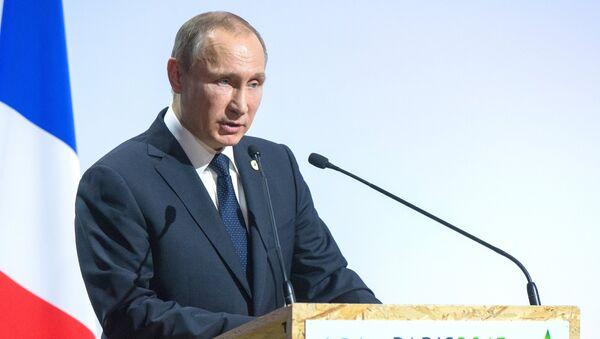 Радна посета руског председника Владимира Путина у Републике Француске - Sputnik Србија