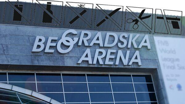 Beogradska arena - Sputnik Srbija