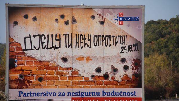 Билборд портив уласка Црне Горе у НАТО - Sputnik Србија