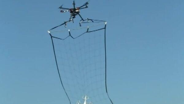 Nice Catch! Japanese Drone-Catcher Hunts Disobedient UAVs With Net - Sputnik Srbija