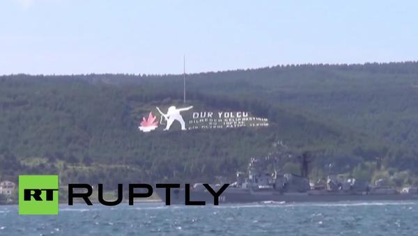 Turkey: Footage shows Russian frigate that fired warning shot at Turkish boat - Sputnik Srbija