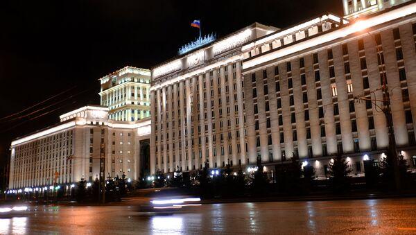 Rusko ministarstvo odbrane - Sputnik Srbija