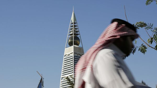 Ријад, град у Саудијској Арабији - Sputnik Србија